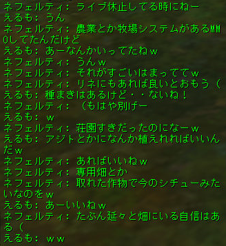 160511-2FV1畑