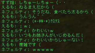 160511-2FV3しちゅー