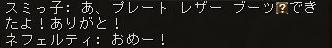 160512-3スミ子ちゃん