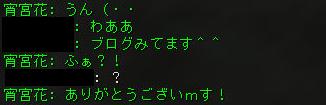 160521-2朝レイド2