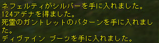 160522-2FV3現物