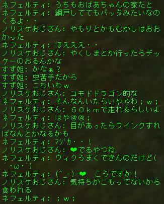 160522-2FV8