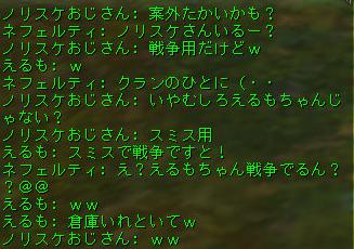 160522-2FV6戦争?