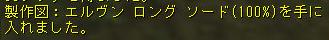 160523-2アルチソロ3