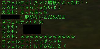 160523-3FVPT14あっち
