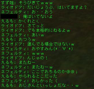 160523-3FVPT21おしかった
