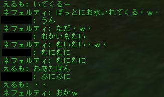 160523-3FVPT22むいむい
