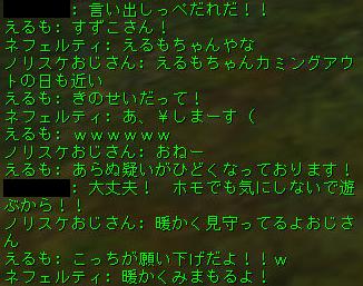 160523-3FVPT27疑い