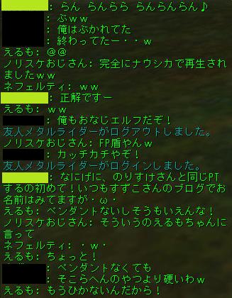 160523-3FVPT28歌さん