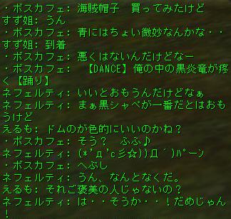160528-4FVPT5ご褒美?