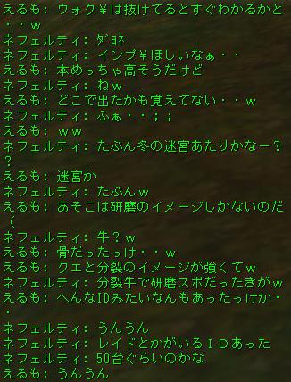 160528-4FVPT2インプ¥