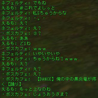 160528-4FVPT7ちゃうし!