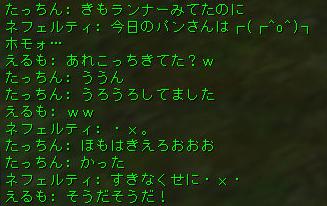 160529-3FV7パンさん