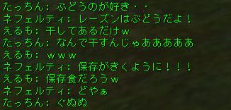 160529-3FV6どや
