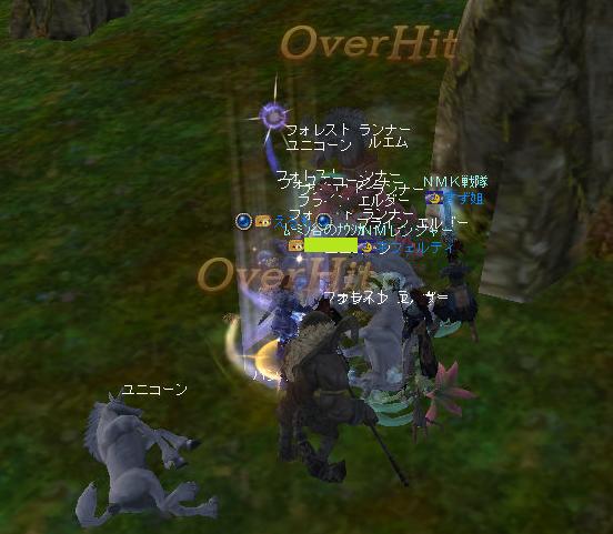 160531-1FV3歌さん