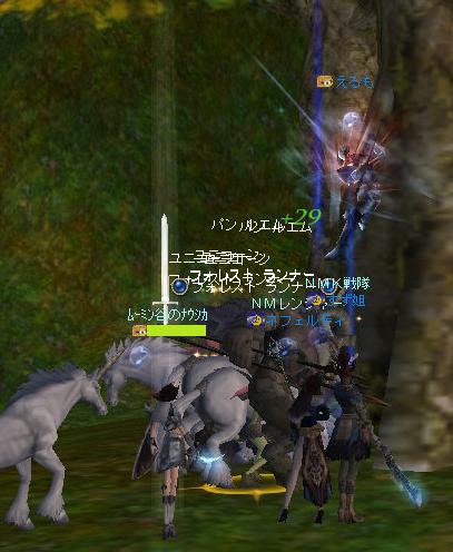 160531-1FV4木登り