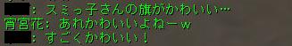 160601-1オルコア5