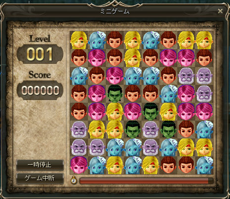 160603-1ミニゲーム3