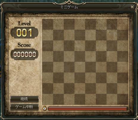 160603-1ミニゲーム4