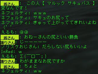 160603-1PT3サキュ