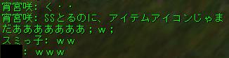 160603-1PT8心からの叫び