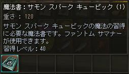 160604-1日課4BOX中身