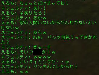 160604-2FV2叱られた