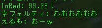 160604-2FV4もう少し
