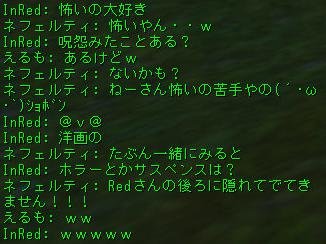 160604-2FV6苦手