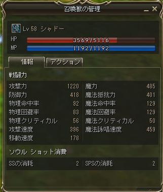 160605-2FV10サモン