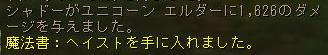 160605-2FV12魔法書
