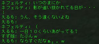 160607-2栄光5追い抜くカモ