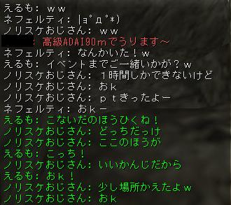 160607-2栄光1