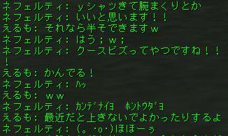 160607-2栄光8語る