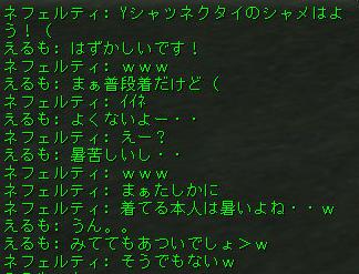 160607-2栄光7Yシャツ