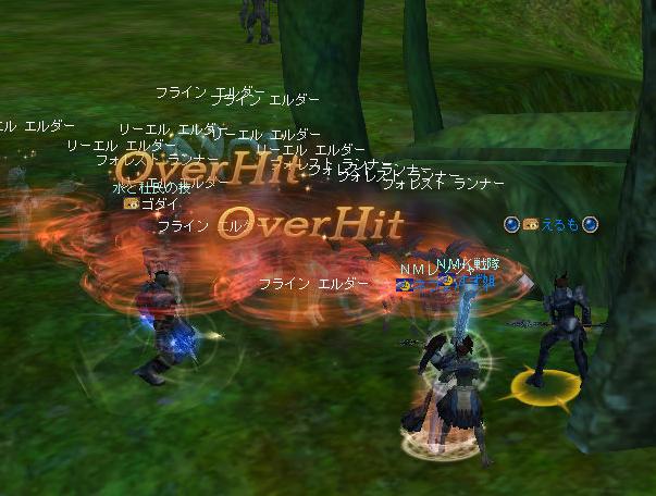 160608-3FVPT2火力
