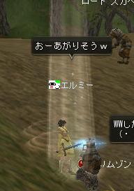 160609-7私塾3エルミちゃん36