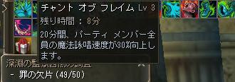 160613-1日課4シリ