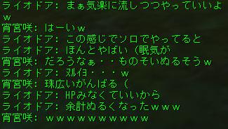 160613-3FV2ぬるい