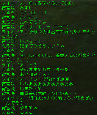 160613-3FV4お寿司