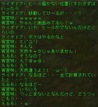 160613-3FV6計算どおり