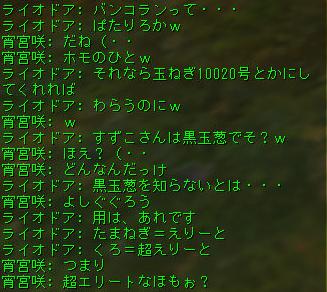160613-3FV9超エリート