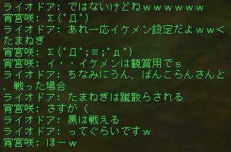 160613-3FV10超エリート