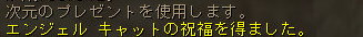 160614-1日課5シリ