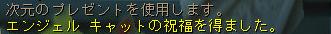 160615-1日課2報酬