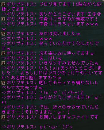 160615-1日課5wis