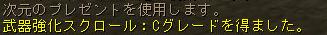 160616-1日課3報酬