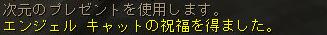 160616-1日課5報酬