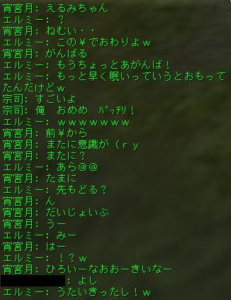 160616-3ワニワニ4眠い