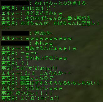 160616-3ワニワニ5